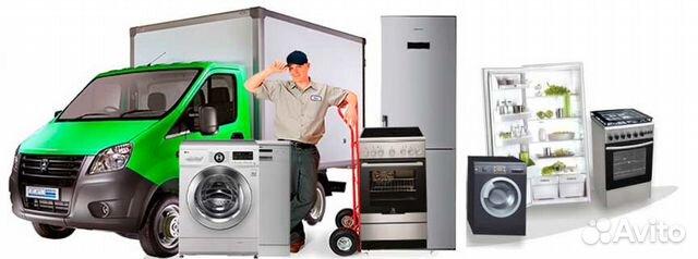 Утилизация холодильника в самаре установка кондиционеров на камаз
