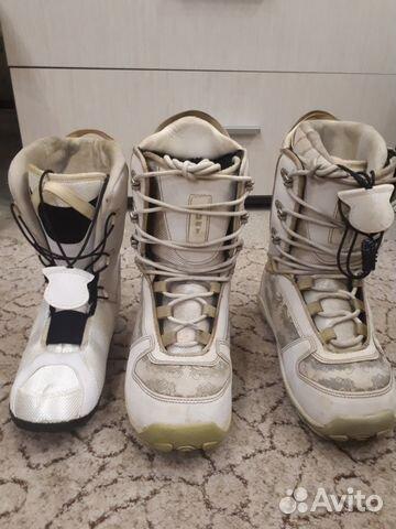 Ботинки для сноуборда женские купить в Ивановской области на Avito ... 2d497192a83