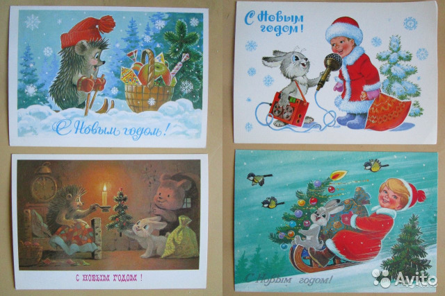 описание советских открыток колонны устанавливаются крепятся