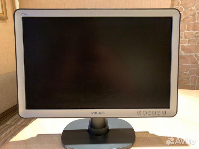 Philips 190S1SB/00 Monitor Driver Download