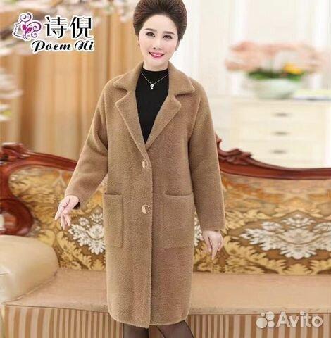 53ec7c3bc25 Пальто женское оптом купить из Китая