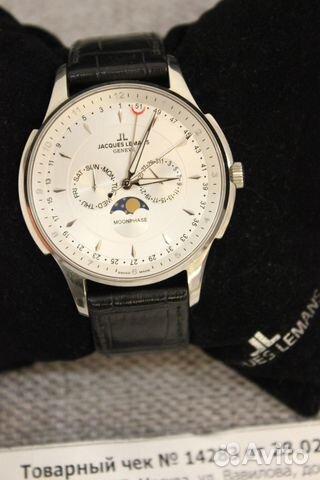 Санкт продать петербурге в часы продать ссср как часы