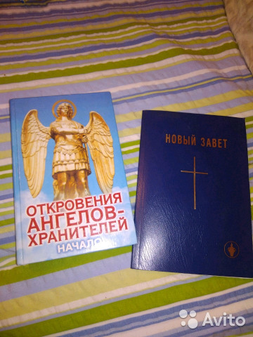 Книги БУ