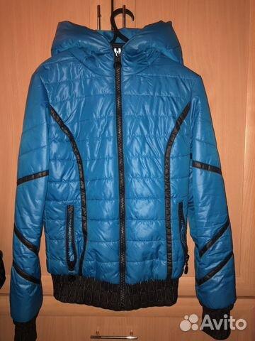 Куртка 89085953981 купить 2