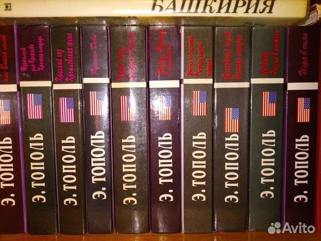 Книга  89378532358 купить 1