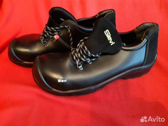 bf0eba1e5 Защитная обувь Sievi Финляндия профессиональная купить в Санкт ...