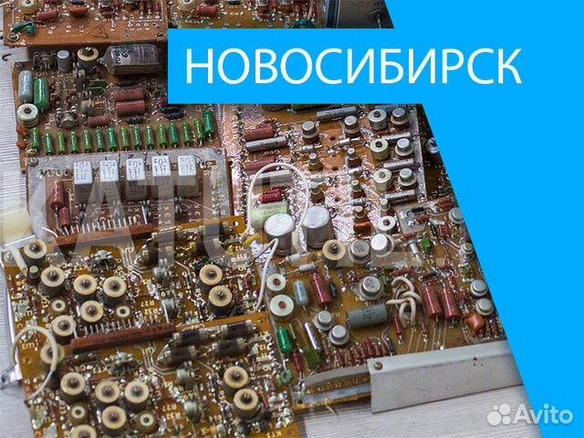 Часов в новосибирске скупка стоимость bistec часы
