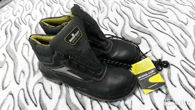 47a62d12a Ботинки Неогард | Festima.Ru - Мониторинг объявлений