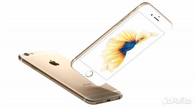 b24d54e638a Интернет магазин телефонов Apple купить в Москве на Avito ...