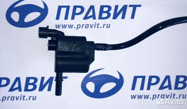 Клапан продувки адсорбера с трубкой 1118 Калина 8 88002013695 купить 1