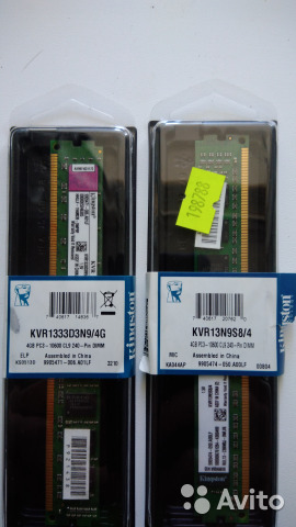 Kingston DDR3 4GB 1333mhz 1.5v