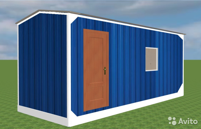 Building a shed, trailer