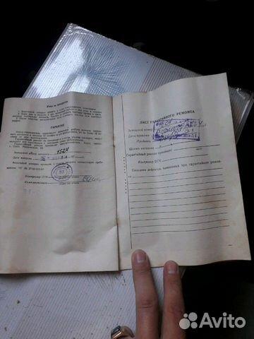 Вязальный аппарат Буковинка 5/83 1974г. г.Орел  89649200457 купить 10