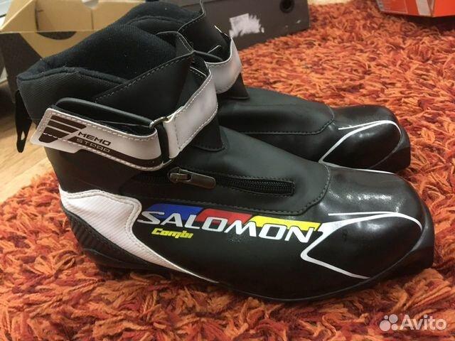 Ski boots 89222281100 buy 2