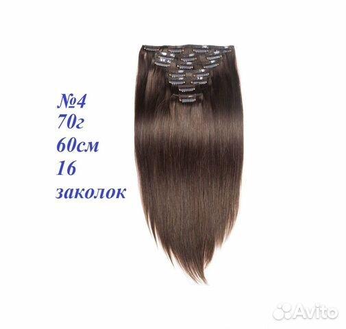Прокат. Натуральные волосы цвет №4, 70г, 60см, 16  купить 2