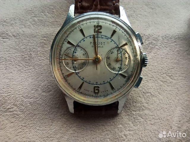 На 3017 авито продать полет часы маш механизмы час стоимость