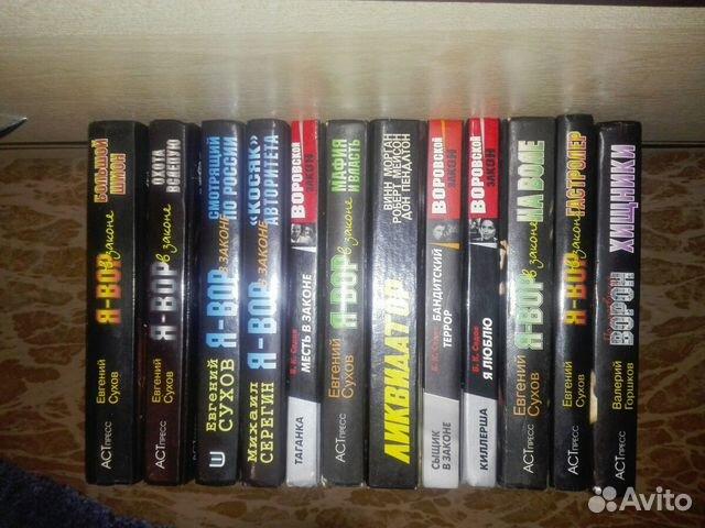 Книги 89210293354 купить 1