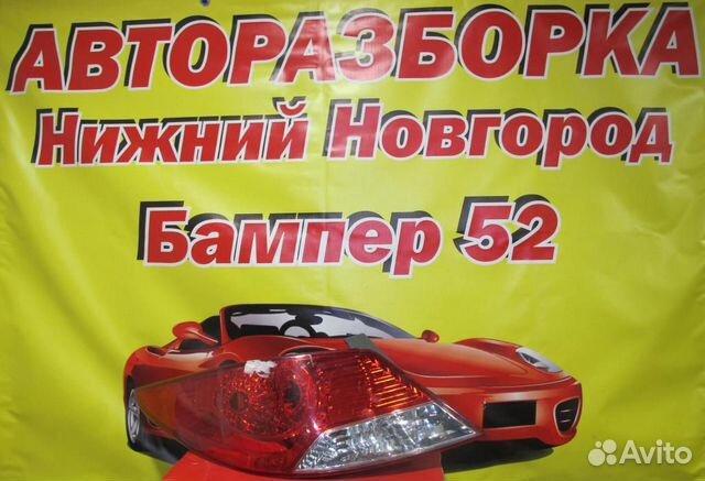 89524408730  Hyundai Solaris 2010) фонарь задний левый наружный