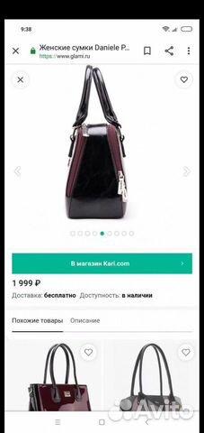 Bag  buy 3