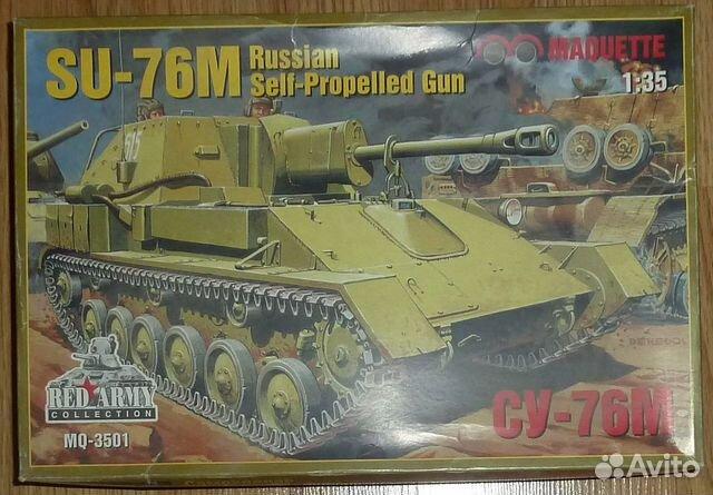 Сау су-76М 89185515135 купить 1