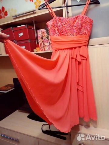 Kleid  89038115339 kaufen 2