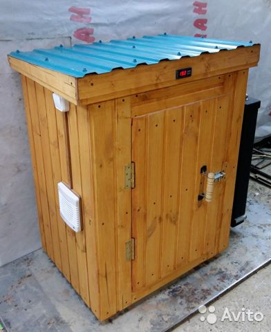 Smokehouse Dream Gourmet 2 Standard 89027973800 buy 5