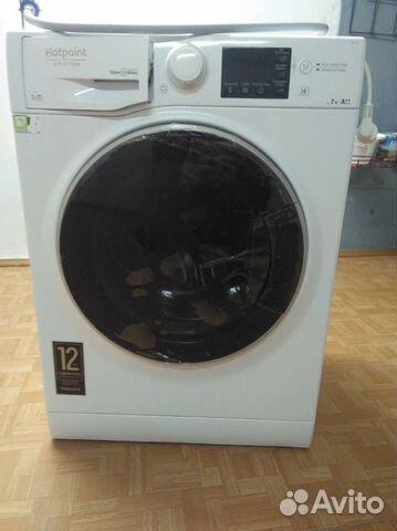 Washing machine buy 1