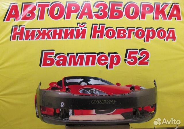 89524408730 Skoda Rapid 2013) бампер передний коричневый