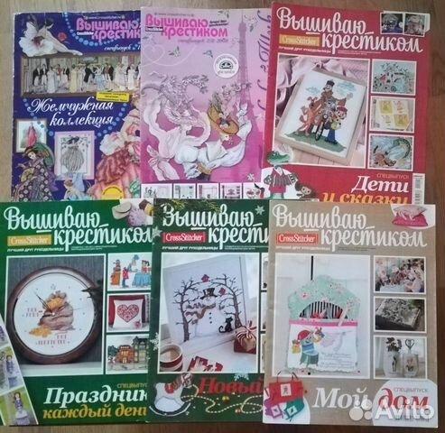 Журнал по вышивке - Вышиваю крестиком № 13(114) 2013 » Вышивка ... | 480x493