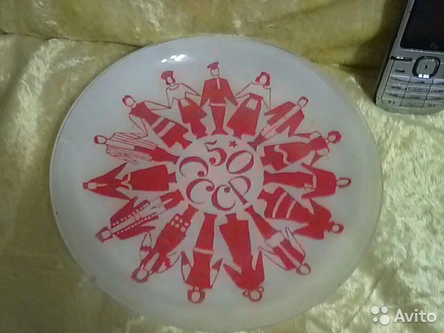 Тарелка декоративная 50 лет СССР