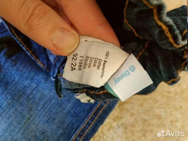 Jeans 89615705283 buy 3