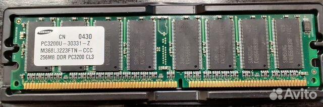 Dimm 256MB PC3200 400 мгц, цена за пару