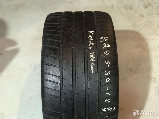 89380001718 295/30/18 Michelin Pilot Sport (5 mm) - 1 шт