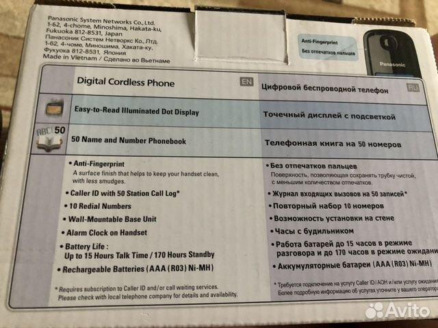 Радиотелефон Panasonic kx-tg1611ru  89047542085 купить 6