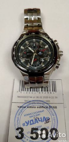 Скупке купить в часы casio продать часы киеве