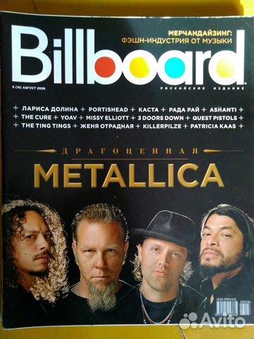 Журналы RollingStone и Billboard 89528427960 купить 1
