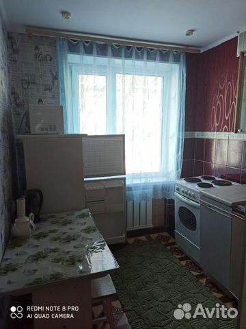 2-Zimmer-Wohnung, 46 m2, 2/5 et.