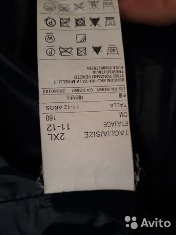 Куртка осенне-весенняя 10-12 лет 160 см Benetton 89814760626 купить 3