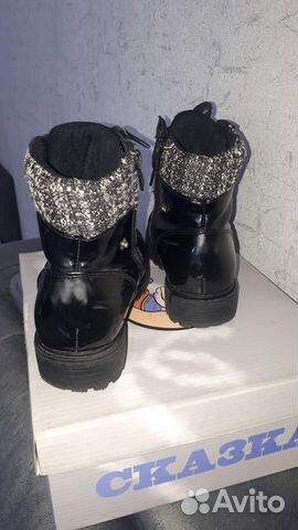Ботинки  89504007085 купить 2
