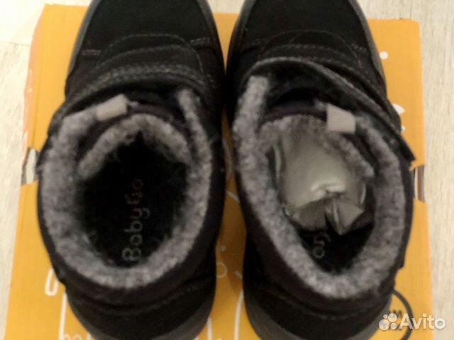 Ботинки детские,размер 26  89190034165 купить 3