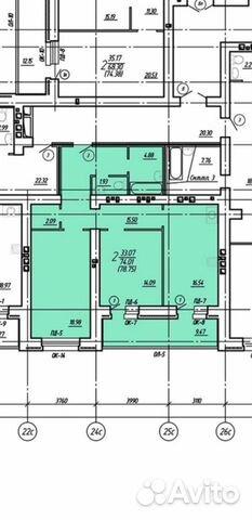 2-к квартира, 79 м², 14/15 эт. купить 9