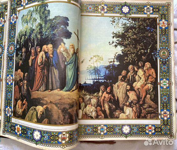 Книга «История государства российского» Карамзина 89224605689 купить 6