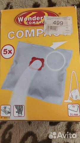 Мешки для пылесоса  89626775770 купить 1