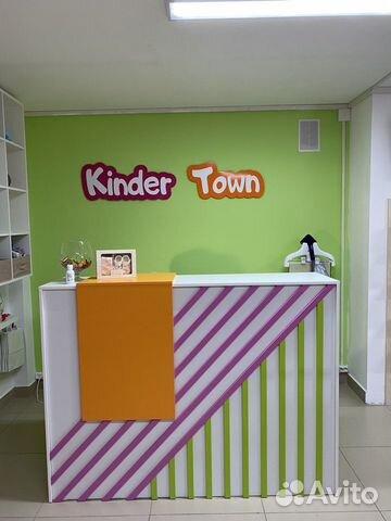 Магазин детской одежды 89195062545 купить 1