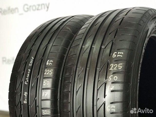 89380001718 225/50/17 Bridgestone Potenza (6 mm)