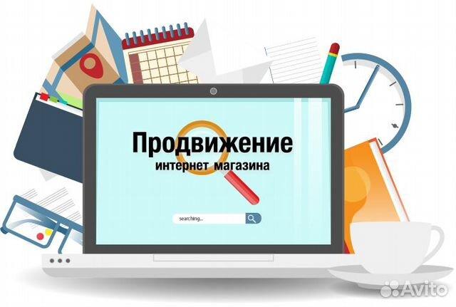 найти работа по созданию сайтов
