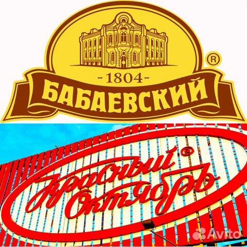 авито работа для девушки москва