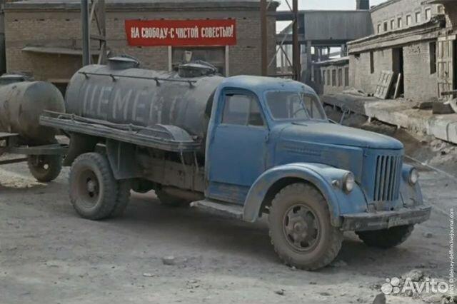 перевозка цемента в москве и
