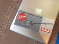 Ремкомплект оригинал на краскопульт SATA JET RP 30 — Ремонт и строительство в Москве