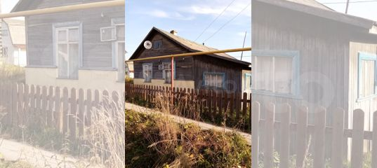 Недвижимость в Урдоме - Авито
